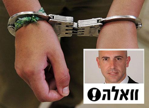 """חשדות נגד הקצין הבכיר בצה""""ל בחקירת עבירות המין"""