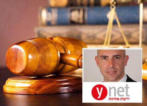 עורך דין מיקי חובה