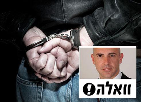 """האל""""מ החשוד בעבירות מין בנערים - שוחרר לביתו"""