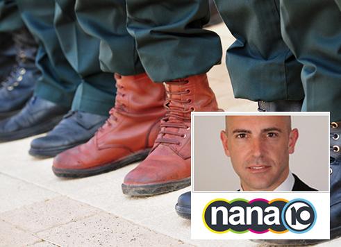 הוארך מעצרם של שלושה חשודים נוספים בפרשת הקצין