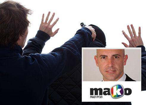 העבריין רועי סלהוב מואשם בניסיון סחיטה באיומים