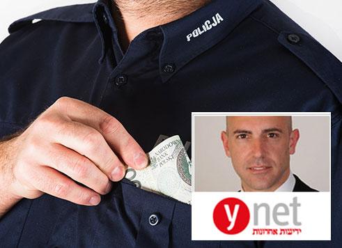 שוטר לשעבר נאשם שמכר מידע על אזרחים מהמסוף המשטרתי, וליווה עובדי חברות גבייה.