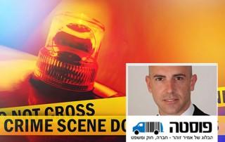 שחרור ראשון בתיק 512 של נאשם ברצח וניסיון רצח