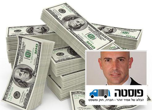 הפחית מעונשה של מנהלת חשבונות שגנבה מיליון שקל