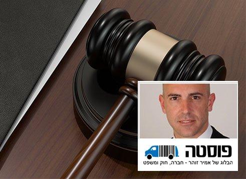 אישום: 4 חרדים ייבאו עשרות אלפי כדורי אקסטזי משווייץ לישראל